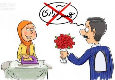 کارتون روز 43هزار مورد همسرآزاری در ایران