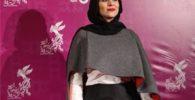 سحر دولت شاهی در مورد مدل مانتو و سبک پوشش اش می گوید